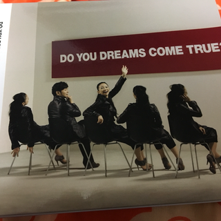 ドリカムの2枚組アルバム