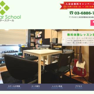 エルギタースクール本校 池袋教室