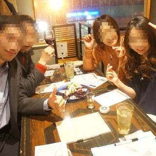 【街コンジャパン主催】20~29歳参加OK!恋活イベントのご紹介