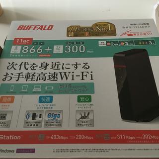 最終値下げ  BAFFALO wi-fi