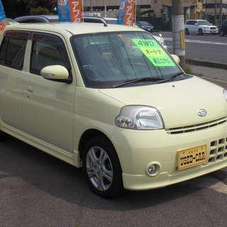 ダイハツ エッセ 660 カスタム 4WD (イエロー) ハッ...