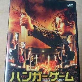 ハンガーゲーム DVD