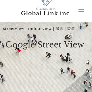 Googleストリートビュー導入営業