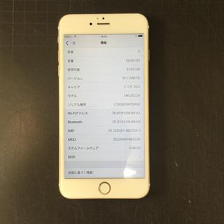 ドコモ iPhone6s plus 64gb ゴールド