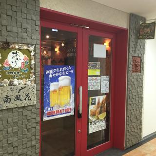 武蔵小杉駅近く!ホール、キッチンスタッフ募集!