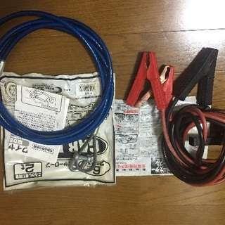 【売れました】ブースターケーブル+牽引ワイヤーロープ