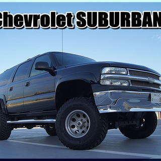 シボレー サバーバン 1500 5.3 V8 4WD 1ナンバー...