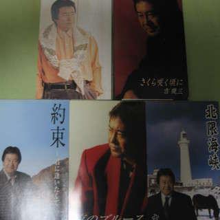 CD  吉 幾三   昔のシングル盤
