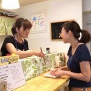 11/1(火) アラフォー Meetup 茶会♪