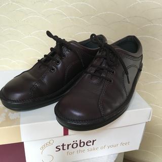 ストロバー靴(女性用・22㎝)