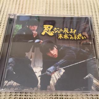 ジャニーズWEST CD ええじゃないか 初回盤(忍ジャニ盤)