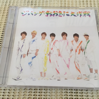 ジャニーズWEST CD ジパング・おおきに大作戦 初回盤 A