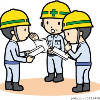 【超高待遇】配管工や鍛治工など