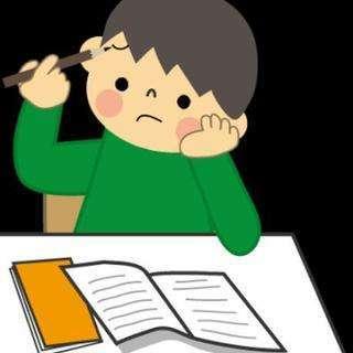 お子様のお勉強お手伝いします。