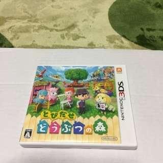 とびだせどうぶつの森 3DSソフト ゲームソフト