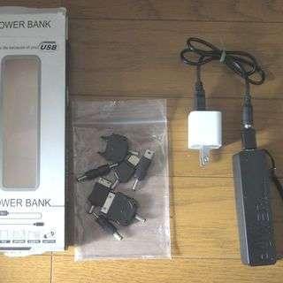 バッテリー 充電器 USB変換 ACアダプター iPod スマホ ...