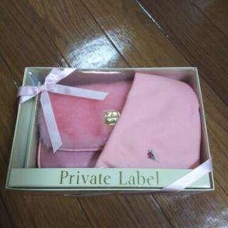 Private Labelのポーチ・ハンカチのセット