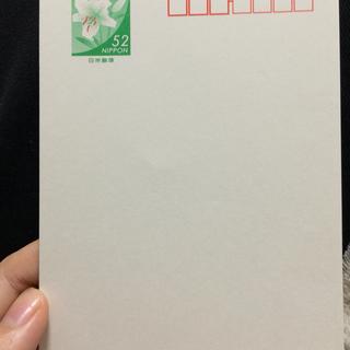 ハガキ普通紙6枚 インクジェット紙23枚
