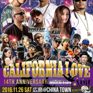 California Love チケット
