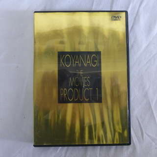 小柳ゆき Koyanagi The Movies PRODUCT...