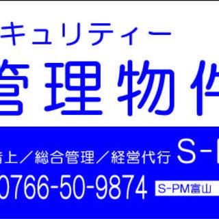 【ペットと暮らせる♪ひろびろ1LDK!ハイグレード賃貸マンション(^^)v】 - 不動産