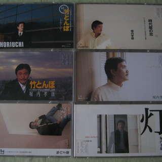 CD    堀内孝雄   昔のシングル盤