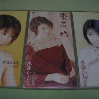 CD     水森かおり   昔のシングル盤