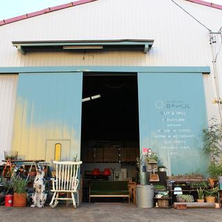 次世代のリサイクルショップが 小牧市にオープン!