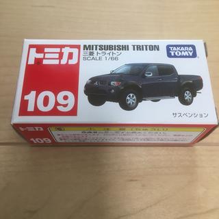 No.109  三菱 トライトン