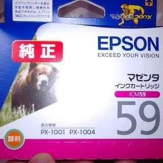 EPSON ICM59