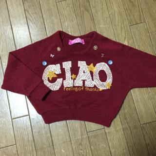 100サイズ セーター