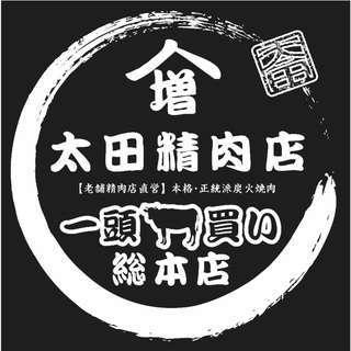新規店出店・既存店増員の為、アルバイト募集!!