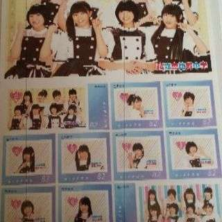 未開封・切手(私立恵比寿中学)82円×10枚分です