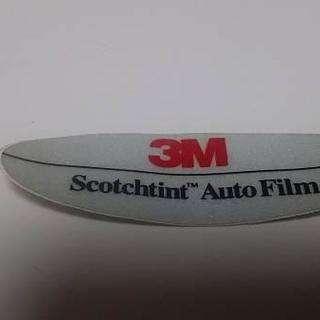 3Mスコッチティント オートフィルム 施工ステッカー