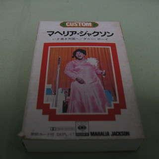 カセットテープ   マへリア・ジャクソン   CBS SONY