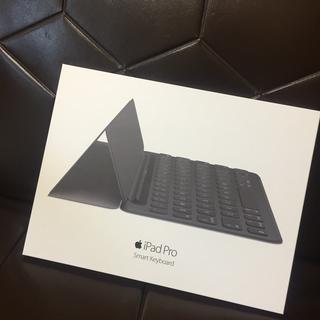 iPad Pro 9.7インチ 純正 スマートキーボード
