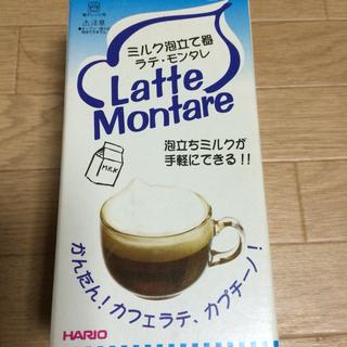 ハリオ製ミルク泡立て器(新品未使用、長期保管品)