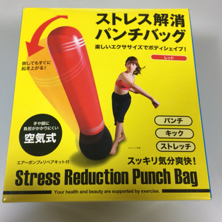 【商談中】(値下げしました)パンチバッグ(新品未使用、保管品)