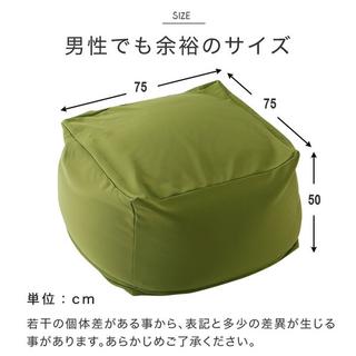 特大 ビーズクッション 無印良品 MOGU キューブ ソファ - 家具