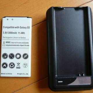 Galaxy S5 バッテリー&充電器