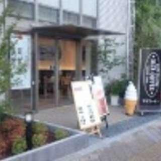 つくばカフェ会 11月の日曜開催!