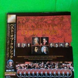 【商談中】ベストオブクラッシック CD12枚組