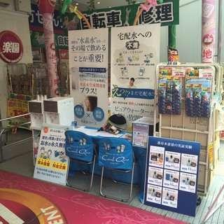 【幹部、役員募集】月収40万円~100万円! − 東京都