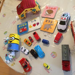 ミニカーや、その他おもちゃ