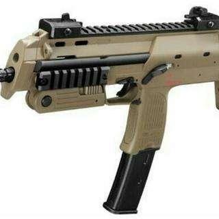 東京マルイ MP7A1 18歳以上ガスブローバック マシンガン