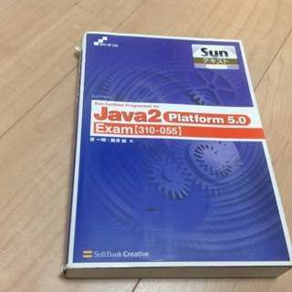 java2 plathome5.0 exam 310-055