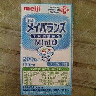 明治メイバランス ミニ mini L ヨーグルト味125ml(1...