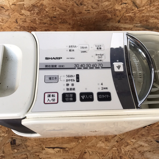 SHARP  HVー70E5J 加湿器