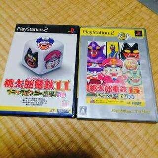 ゲームソフト2本組