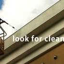「京滋の清掃会社.jp」ハウスクリーニング、エアコンクリーニングスタッフ 未経験者、経験者、独立大歓迎! - 京都市